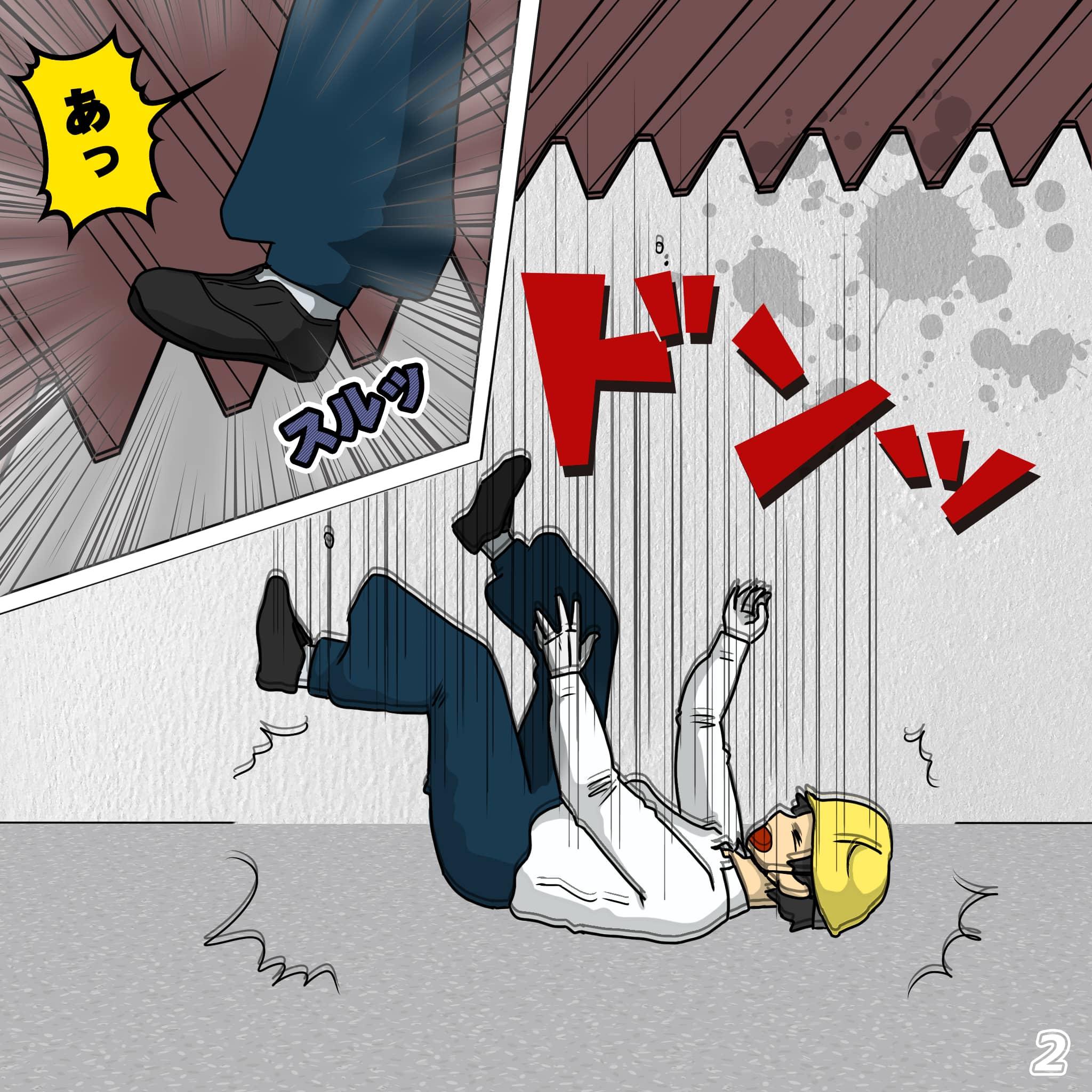 そのまま屋根端部屋根より足をつまづき地面まで墜落するマンガ